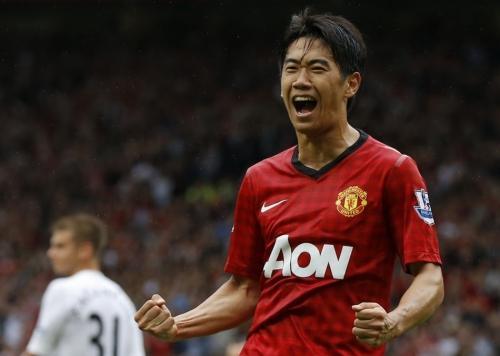 Shinji Kagawa First Goal United