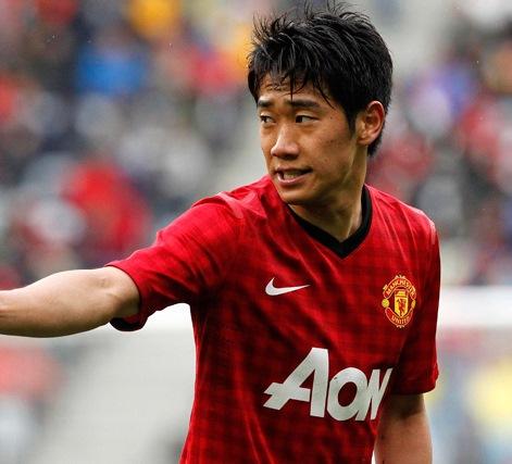 Kagawa Doubt - Man United Likely 11 vs Arsenal